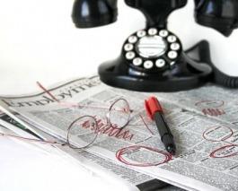 Bolsa de trabajo: Coordinador General de Formación Virtual